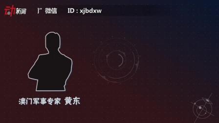 动画揭美侦察机闯香港东南空域 到底盯上何情报?