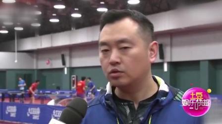 新加坡赌场起诉孔令辉 追讨256万港元