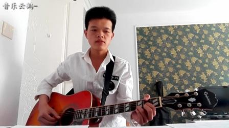 汪峰/蒋敦豪《窗台》-吉他弹唱