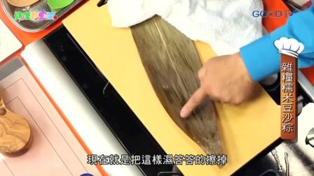 健康新煮流~有煮真好 - 小兵立大功:雜糧糯米豆沙粽、紅豆白米粽