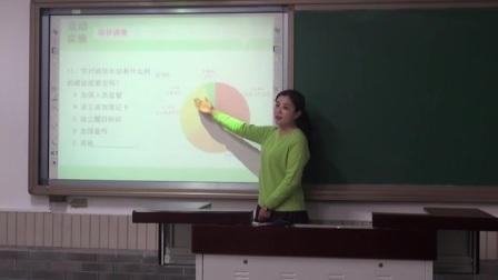 中学综合实践《我校诚信水站》说课 北京张英杰(北京市首届中小学青年教师教学说课大赛)