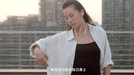BeatsX: Lee Wen Hsin X 舞