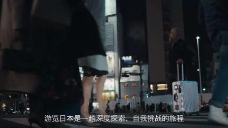 Alex Atala 的完美旅程 // TUMI 19 DEGREE (中文字幕)