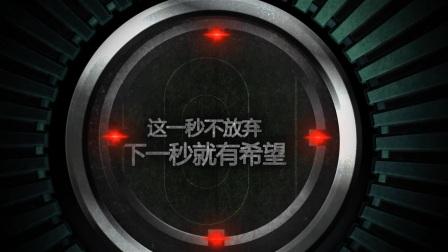 心动劲舞团——加冕舞团周年宣传片