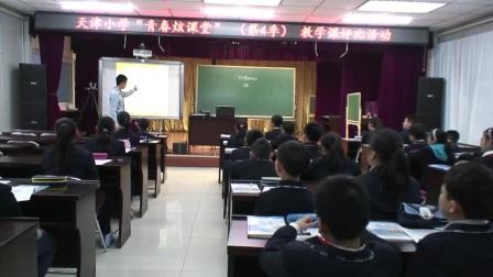 北师大版小学数学五下《平均数再认识》天津田凯元