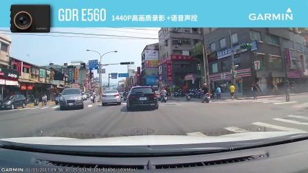 E560_实拍