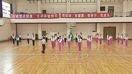 七年级体育《武术少年拳》教学视频,上海市