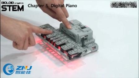 智能佳-STEM基础版 电子钢琴