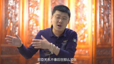 """专杀奸臣,先斩后奏?——袁腾飞揭秘历史上的""""尚方宝剑"""""""