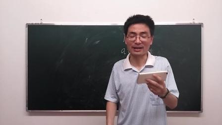 直捷英语1-1