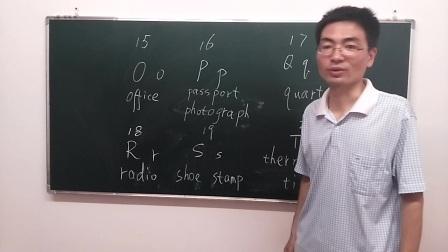 直捷英语入门3