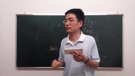 直捷英语1-1-5