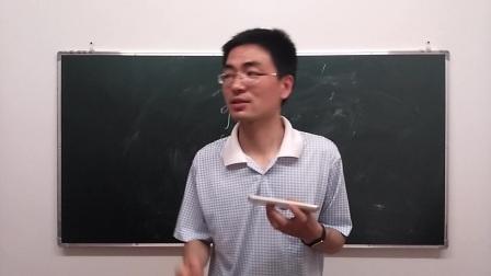 直捷英语1-1-3