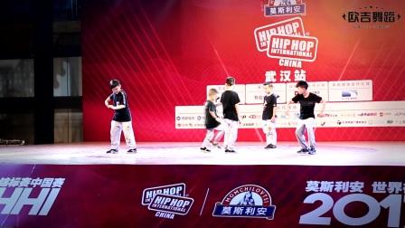 【欧吉舞蹈】HHI国际街舞大赛武汉赛区—欧吉小男神