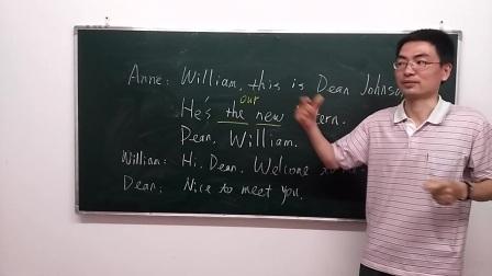 直捷英语1-2-2