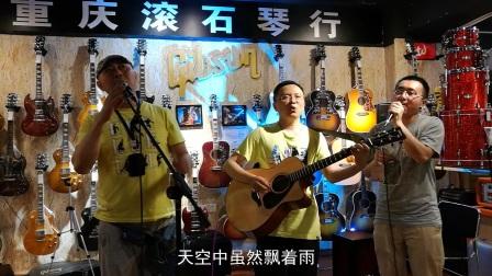 肺气肿版《外面的世界》-黄较瘦+鹏G+张老师-吉他弹唱