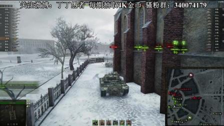 坦克世界骚年解说:困兽之斗,手不骨折我能打死你们。