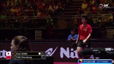 20170605德国世乒赛 男单四分之一 樊振东 vs 丹羽孝希 JPN