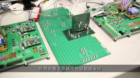 【中文字幕】Xilinx CCIX 演示 25Gbps PCIe 数据传输性能