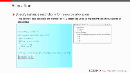 Lesson23:Vivado HLS 函数层面的优化