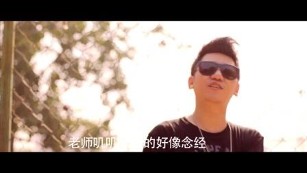 王绎龙《Teacher》(电影《麻辣学院》主题曲)
