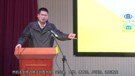 熊丙奇:高考改革与青年素养发展(三)