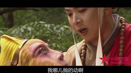 孙悟空吃喝成巨猴, 白素贞嫌他太胖闹分手!