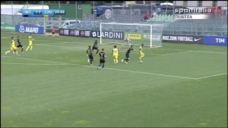FINAL EIGHT PRIMAVERA Inter - Chievo Verona 2-1