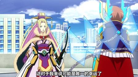 【圣联】卡片战斗先导者G NEXT 35(133)