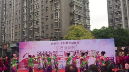 阿UU舞蹈队――中国吉祥