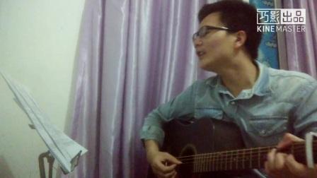 陈奕迅《十年》-吉他弹唱