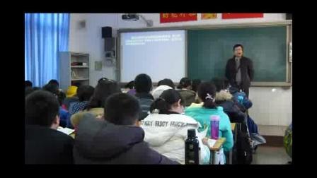 《第一次世界大戰》人教版九年級歷史-省實驗中學-李光偉