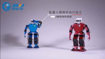智能佳-super-m机器人视频