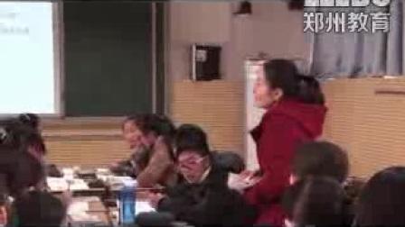 《第一次世界大戰》人教版九年級歷史-鄭州市第八十二中學-郭祥麗