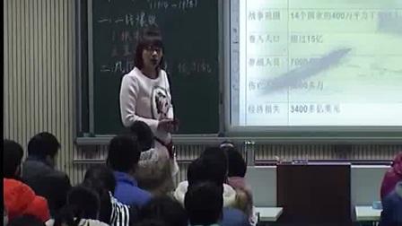 《第一次世界大戰》人教版九年級歷史-鄭州市第五十八中學 -謝慧娜