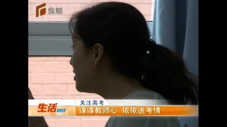 石家庄电视台采访孙夫振、焦丽艳