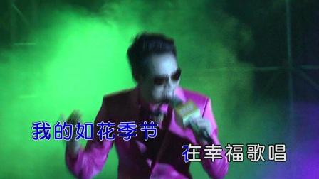 吴官辉 - 美梦飞扬(原版HD1080P)|壹字唱片KTV新歌推荐