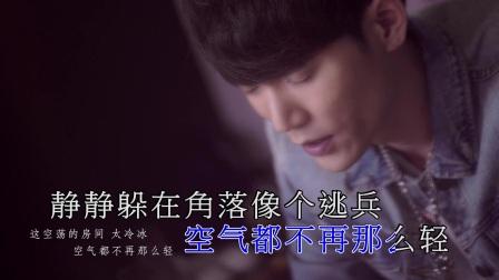 赵旭 - 夜的序曲(原版HD1080P)|壹字唱片KTV新歌推荐