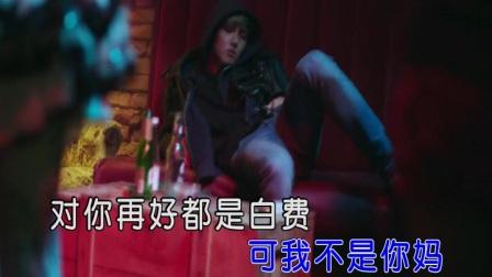 MC阿卡兕 - 抽烟只抽磨砂猴|壹字唱片KTV新歌推荐