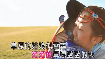 段莉莉 - 我的爱在草原|壹字唱片KTV新歌推荐