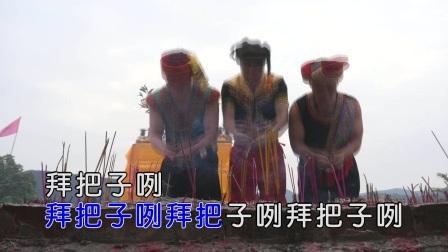 黎顺才 - 拜把兄弟(原版HD1080P)|壹字唱片KTV新歌推荐