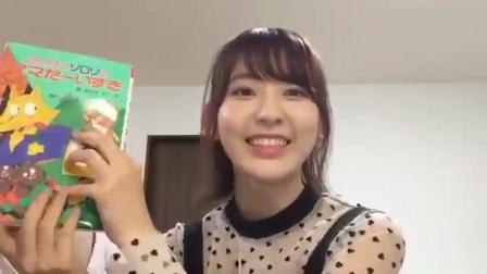 【小櫻花字幕組】170531 showroom 宮脇咲良