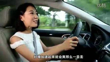 汽车之家[汽车]家庭适用男标准 小Y试驾东风日产新轩逸dj0
