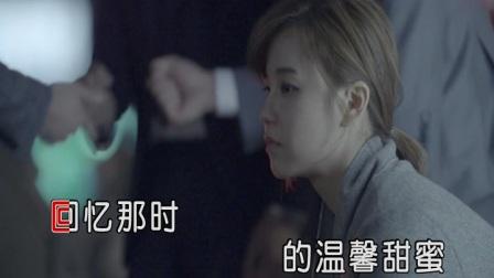雪飞飞 - 那时的甜蜜|壹字唱片KTV新歌推荐