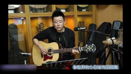 《往事只能回味》朱丽叶指弹吉他弹唱