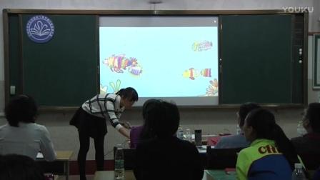 小学美术 纸盘鱼的制作 微课视频,肖迪,全国中小学信息技术与数字融合优质课大赛