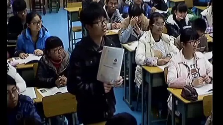 《自然地理环境的整体性》人教版高一地理-荥阳市高级中学-和玉贤