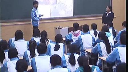 《自然地理环境的整体性》人教版高一地理-郑州回中-刘亚丽