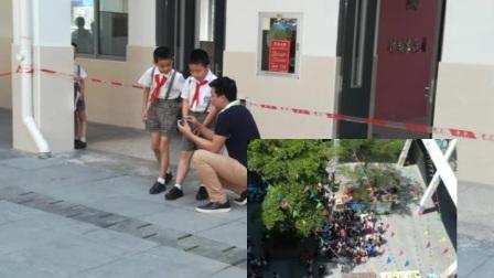 麓城小学活动视频