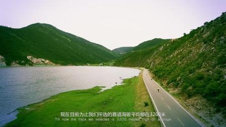 2017 中国香格里拉国际铁人两项挑战赛